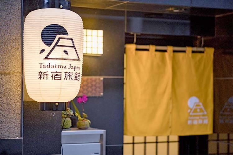Japanse Lage Tafel.Ryokans In Tokyo Japan Vakantie