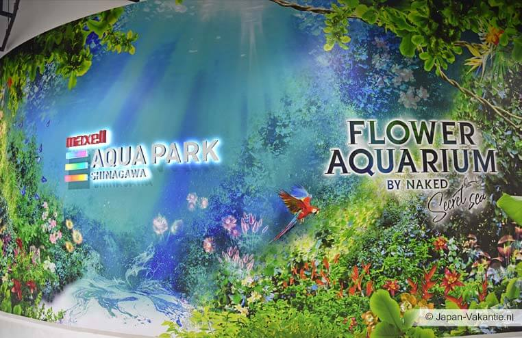 Entrance Aqua Park Shinagawa
